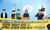 Sign language at National Assembly