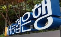 Nonghyup Bank files for approval of Beijing branch