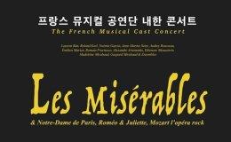Production companies clash over 'Les Miserables' concert copyright