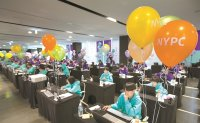 Nexon fosters young talent in coding sector
