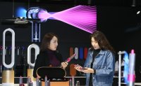 Dyson to open beauty product store in Seoul
