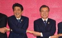 Long road ahead for normalization of Korea-Japan ties