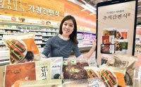 Convenient foods for Chuseok