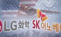 US panel again delays ruling on trade secret case involving 2 Korean EV battery makers