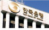 Brokerages benefit from BOK's dovish stance, not banks
