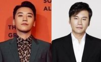 Police ask for indictment of former YG chief, Seungri on gambling charges