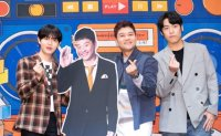 Star PD unveils new music show
