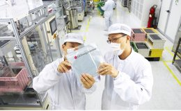 LG Energy to chip in $950 million for EV battery plant with GM