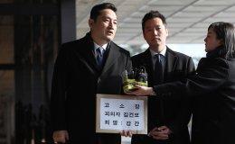 Kim Gun-mo accused of rape