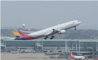 Four vying to buy ailing Asiana Airlines
