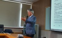 'Korean unification is consequence, should not be goal'