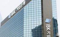 Iran tensions alarm IBK, Woori Bank