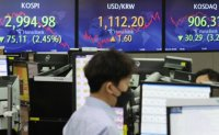 Seoul stocks dip more than 2 % to nearly 1-month low on foreign selling binge