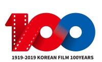 Festival to celebrate Korean film's 100th anniversary kicks off in central Seoul