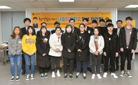 Hana Tour helps multicultural students