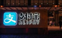 Ant Group's shock IPO suspension hammers Alibaba shares