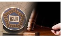 Naturalized Korean at risk of losing citizenship over bigamy