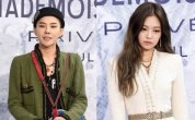 Agency refuses to confirm report that Jennie and G-Dragon are dating
