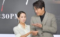 Cho Yeo-jeong plays mystery writer in comedy series 'Cheat on Me, If You Can'