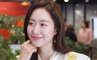 Actress Jeon Hye-bin to get married