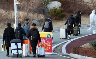 'Chinese students must be banned from entering Korea'