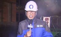 Destructive typhoon in Japan pummels Korean reporter