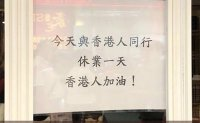 Taiwan bubble tea chains' support for Hong Kong protesters draw mainlanders' backlash