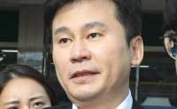 Former YG head grilled again for gambling charges