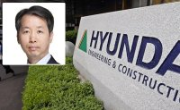 [EXCLUSIVE] Hyundai admits bribing Indonesian politician for power plant construction