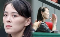 North Korean leader's sister reemerges after days of absence