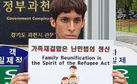 'We will both die if my father fails to earn refugee status'