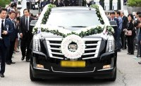Koreans bid farewell to ex-first lady