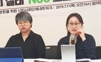 UN expert to assess privacy violations in Korea