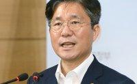 'Removing Korea from white list will endanger alliance'