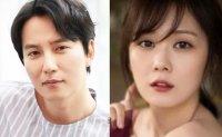 Marriage rumor dismays actors