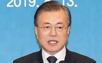 'Fundamentals of Korean economy strong'