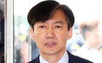 Moon's key aide under corruption probe