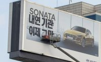 Greenpeace under probe for defacing Hyundai's billboard