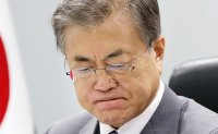 Moon warns prosecution against 'excessive' probe
