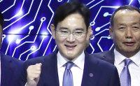 Samsung to invest 13.1 trillion won in next-generation display