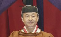 Japan emperor formally proclaims enthronement [PHOTOS]