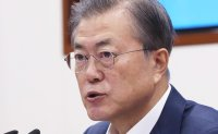 Moon orders measures to promote fairness in college admissions