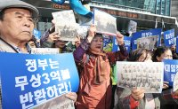 No breakthroughs seen 1 year after Seoul's ruling on Japanese firms