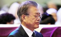Moon's November summit diplomacy in disarray after Chile cancels APEC