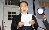 South Korea proposes sending delegation to inspect facilities at Mount Kumgang