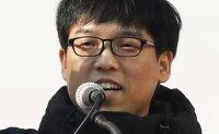 Samsung workers launch 1st union under FKTC