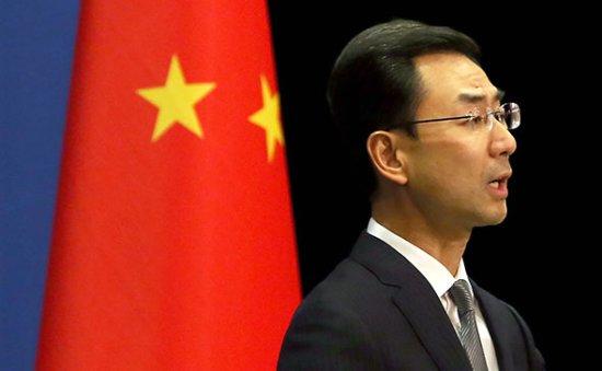 China 'will retaliate' if Trump signs Hong Kong Human Rights Democracy Act