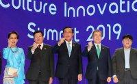 Moon, ASEAN leaders discuss peace, co-prosperity