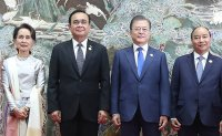 South Korea to step up economic partnership with Mekong nations