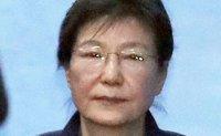 Supreme Court orders retrial of Park's NIS case